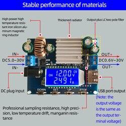 Регулируемый Модуль питания постоянного тока SK35L 0,6-30 в 4 а 35 Вт 5 в 6 в 9 в 12 В 24 в Boost/Buck CC CV, лабораторный источник питания