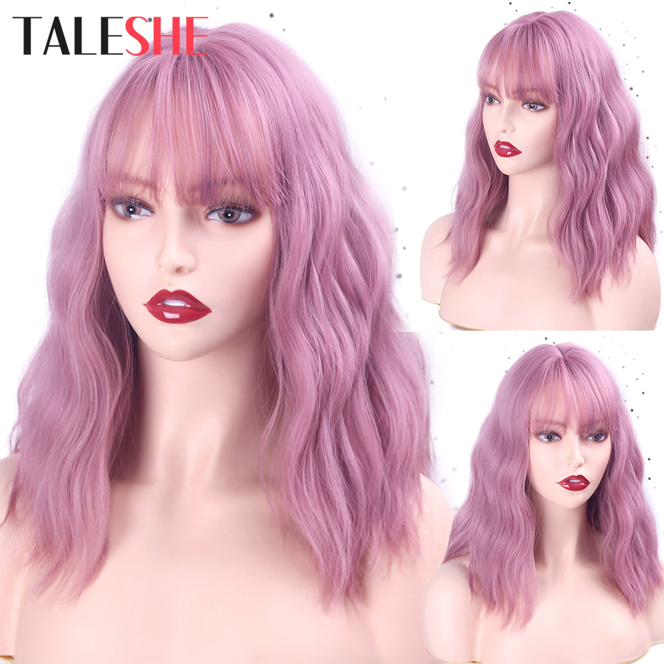 Short Wavy Synthetic Pink Wig With Bangs Bob Wigs For African American Women Mixed Color False Hair Brown Blonde Cosplay