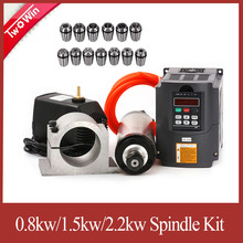 2.2kw Water cooled spindle 2.2kw CNC spindle motor + 2.2KW VFD + 80mm clamp + water pump+13pcs ER20 For CNC Router