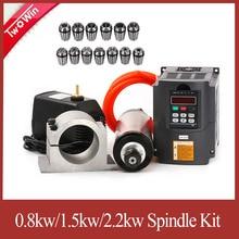2.2kw água de refrigeração eixo 2.2kw cnc motor do eixo + 2.2kw vfd + 80mm braçadeira + bomba de água + 13 pces er20 para roteador cnc