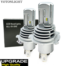 YOTONLIGHT البسيطة مرحبا/لو H4 Led H7 H11 H1 Led مصباح أضاءه أمامي سيارة 9005 hb3 9006 hb4 H8 H9 مصباح ترقية 55w 12000lm الضباب ضوء 6500K