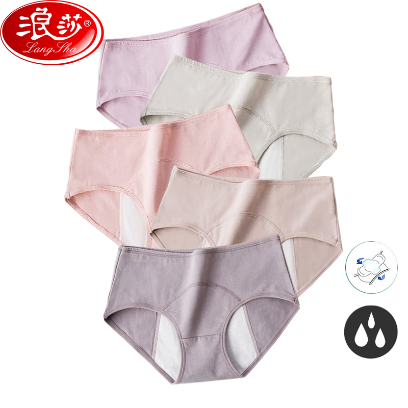 5 шт./компл. непротекающие менструальные трусики женские широкие физиологические брюки нижнее белье для девочек мягкие хлопковые трусы Пря...