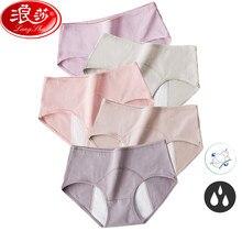 5 pçs/set à prova de vazamento calcinha menstrual feminino ampliar fisiológico período calças roupa interior meninas macio algodão briefs dropshipping
