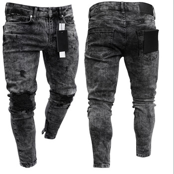 black ripped cheap jeans slim fit