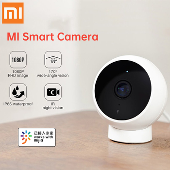 XIAOMI Mijia Smart Camera 1080P HD 170° Angle IP65 IR Night Version Two-way Audio Wireless Outdoor Security Camera Baby Monitor image