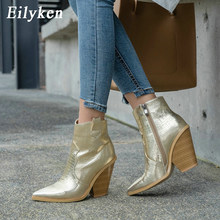 Eilyken Leopard grain Snake Skin Western Boots Women Booties Wedges High Heels Female Pointed Toe Leisure Shoes Winter(China)