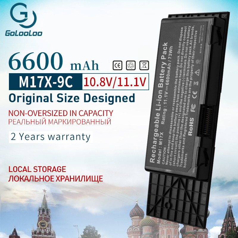 Golooloo 9 Cells 7XC9N Laptop Battery For Dell Alienware M17x M17x R3 M17x R4 Series 7XC9N BTYVOY1 C0C5M 0C0C5M 318-0397 05WP5W