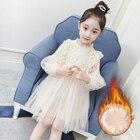 Children Princess Dr...