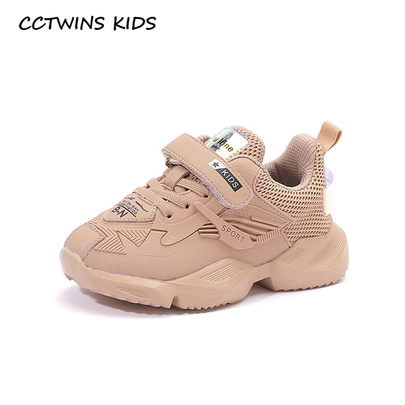 CCTWINS Kids Shoes 2019 Autumn Babys Fashion Sport Sneakers Children Casual Shoes Boys Genuine Leather Trainer Girls FS3063-in Sneakers from Mother & Kids on AliExpress - 11.11_Double 11_Singles' Day 1
