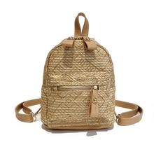4PCS / LOT Straw Woven Summer Beach Bagpack Women Backpack Casual Mini for Girls Knitting Striped