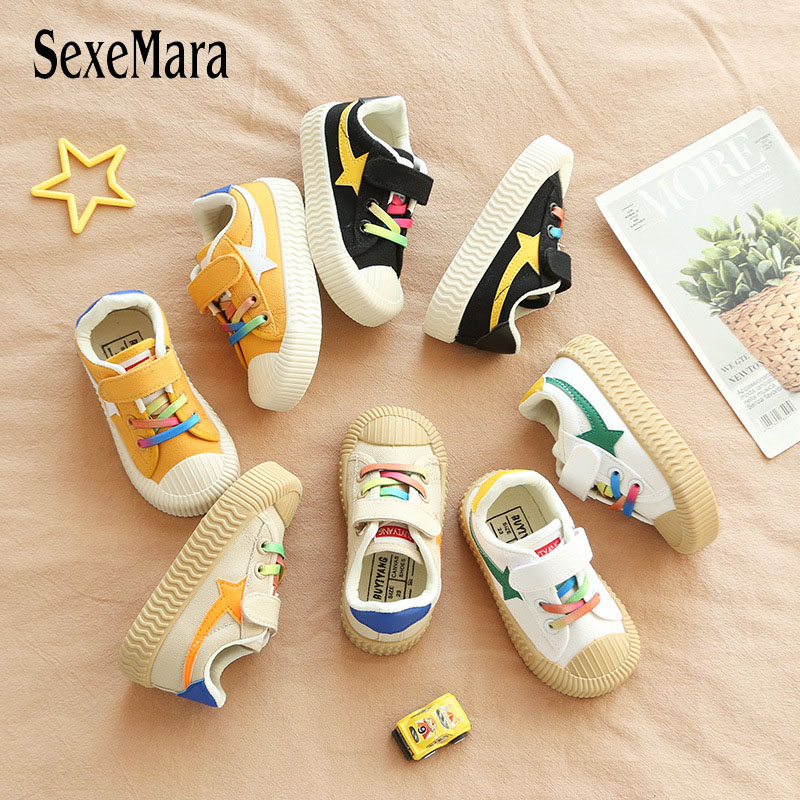 Good Quality Children Canvas Shoes Candy Color Little Girl Casual Shoes Colorful Cross-tied Boys Sneakers For Kids Baby C12071