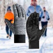 Унисекс тепловые велосипедные мягкие толстые противоскользящие полный палец Спорт на открытом воздухе Модные Лыжные однотонные варежки теплые ветрозащитные зимние перчатки