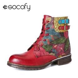 SOCOFY Botas de Mujer acuarela Rosa cuero genuino cremallera cordones Botas planas zapatos de Mujer invierno 2020