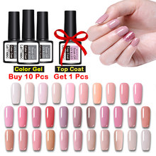 Lemooc Gel Nail Polish 229 Kleuren 8 Ml Losweken Semi Permanant Uv Varnish Diy Nail Art Varnish Varnish Decoratie voor Nagels(China)
