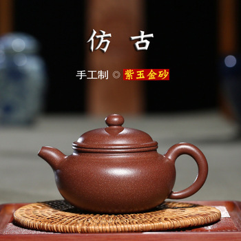 Yixing are recommended by all handmade gold sand smooth purple jade antique teapot a undertakes the teapot
