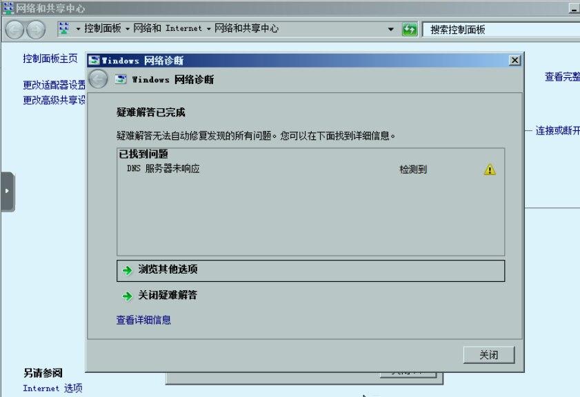 求助proxmox开NAT小鸡的联网问题插图(1)