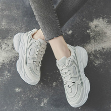 Vulcanized Shoes Chunky Trainers Basket Femme White Platform Female Sneakers
