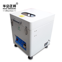 high safety factor smt solder cream mixing equipment Constant speed 60W