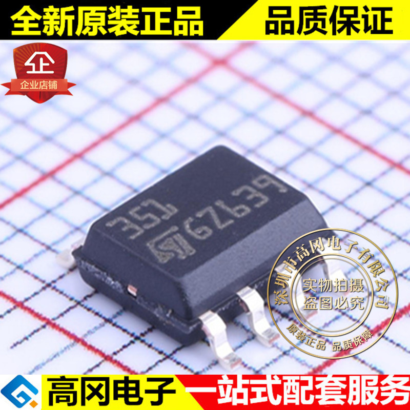 5 peças LF351DT SOIC-8 351 ST FET