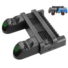 Многофункциональная двойная зарядная станция 3 в 1, док станция с вентилятором охлаждения для PS4/PS4 Slim/PS4 Pro, Прочный вертикальный держатель с подставкой, черный, хит продаж