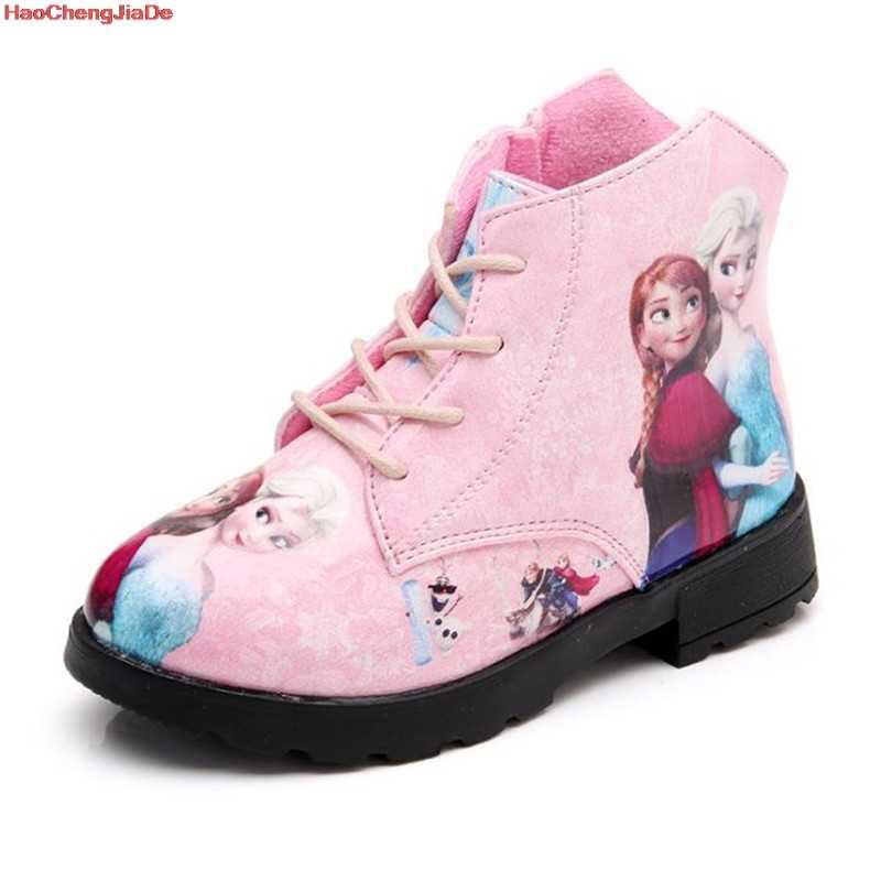 รองเท้าเด็กสำหรับสาวแฟชั่นเจ้าหญิงรองเท้าฤดูใบไม้ผลิหญิงรองเท้า girs รองเท้า Elsa Anna PU เด็กรองเท้า Martin BOOTS