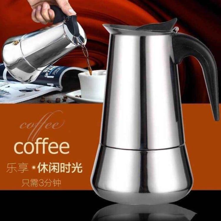 Стальной кофейник moka, кофейная чашка, эспрессо, чайник, кофейник, молочный кувшин, чайник, залейте кофе, Кофеварка, кувшин