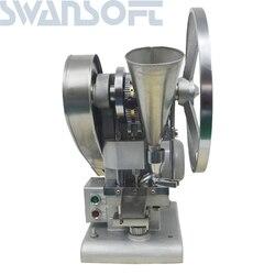 SWANSOFT tabletka z pojedynczym dziurkaczem prasa TDP-1.5 prasa membranowa/pigułka/prasowanie tabletek