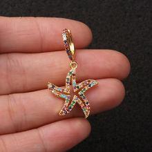 Женские серьги кольца цвета радуги золотистые сережки в стиле