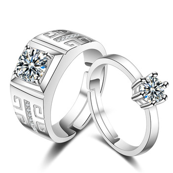 CHAMSS Romantic Couple Domineering Ring Fashion Simple Ladies' Wedding Ring Manufacturers Wholesale