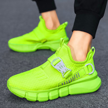 Men's Casual Shoes Mesh casual sports shoes couple