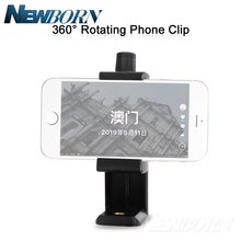 New Portable 360 Degree Rotation Tripod Mount Holder Cell Phone Stand Bracket Clip Mount Bracket Adapter for Smartphone cheap ADAI Apple iPhone Desk Plastic