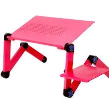 Легкий для силы алюминиевый ноутбук компьютерный стол складной компьютерный стол портативный ноутбук стол кровать стол