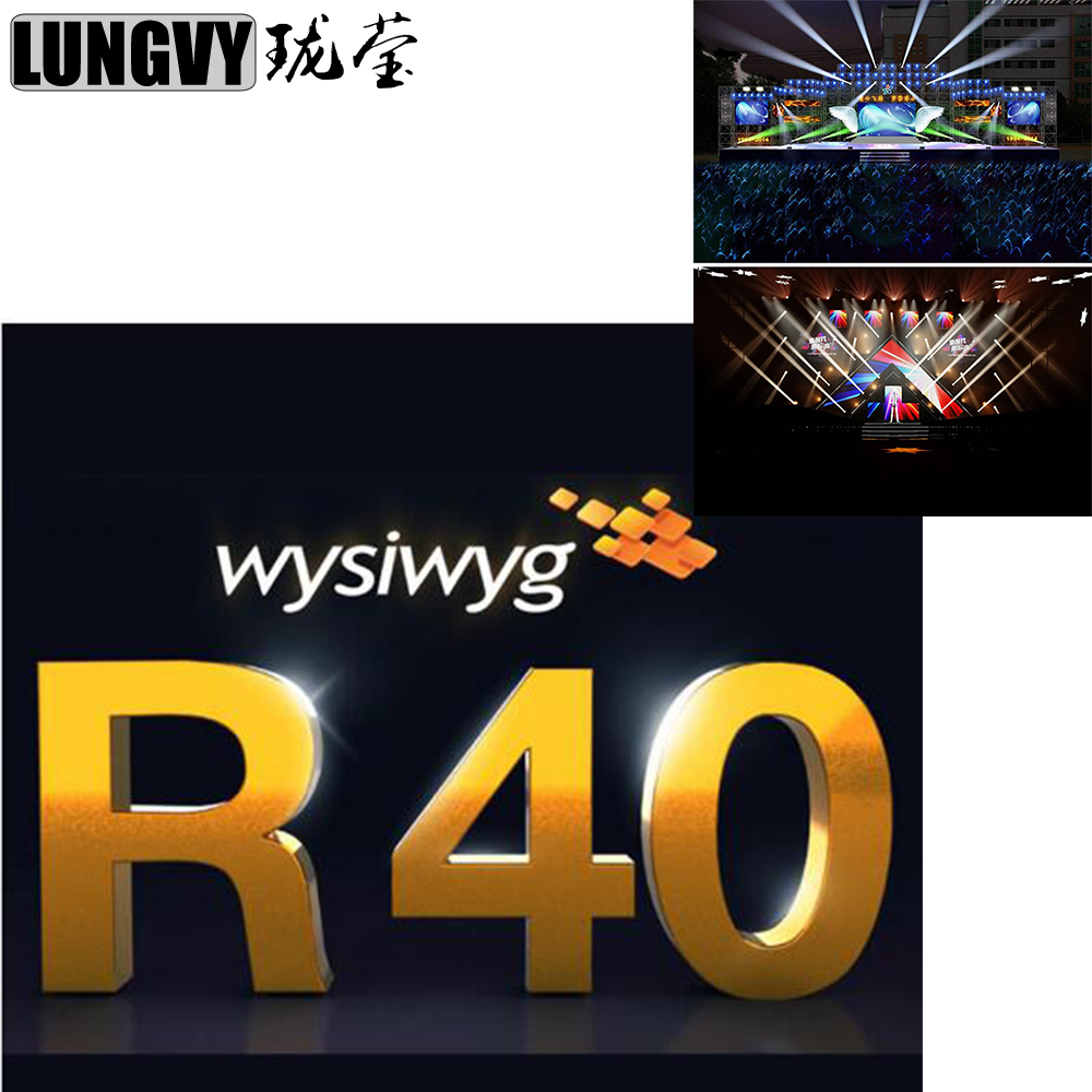 Easy Master WYSIWYG Release 40 R40 Preform Encrypted Dog Preform Encrypted Dog Lighting Stage Theater Performance
