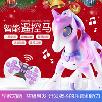 Remote Control Horse Smart Remote Control Unicorn Touch Sensitive Educational Parent And Child Interactive Toy Electronic Pet Ho