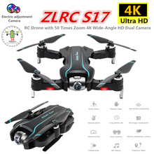 цена на RC Drone S17 Drones with 4K HD Camera Foldable Quadcopter with Optical-Flow Adjustable Angle Camera RC Helicopter Toy Best Gift
