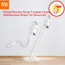 Xiaomi Deerma DEM ZQ600 / ZQ610 Steam Vacuum Cleaner Multifunction Household Cleaners 5 Attachments Removal Youpin