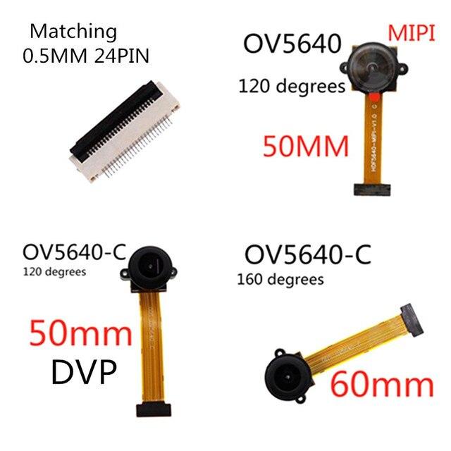OV5640 MIPI 120 תואר מצלמה מודול 5 מיליון פיקסלים 24PIN 120 מעלות 5cm 160 מעלות 6cm רחב זווית MIPI DVP ממשק
