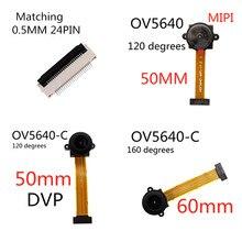 Ov5640 mipi módulo de câmera de 120 graus 5 milhões de pixels 24pin 120 graus 5cm 160 graus 6cm interface grande angular mipi dvp
