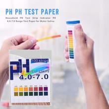 1 коробка 4,0-7,0 диапазон лакмусовая бумага 2-цветовой контраст кислотности щелочи Тесты полосы