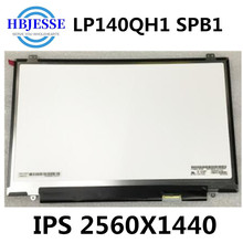 Lcd-Screen Display-Panel Carbon Lenovo Thinkpad Matrix Non-Touch 2560x1440 LP140QH1