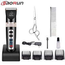 Dog Clipper Shaver-Machine Cutters Pet-Hair-Trimmer Grooming Animal Electric Professional