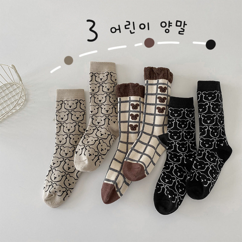 808.0¥ 51% OFF|MILANCEL 2021 Autumn Kids Socks Bear Pattern Children's Socks Girl Cotton Boy Bear S...