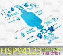 Coche teledirigido 1:10 HSP 94123/94103, conjunto de piezas de repuesto mejoradas, chasis + soporte del poste del cuerpo + amortiguador + brazo + varilla 27 tipos de reparación, 1 Uds.