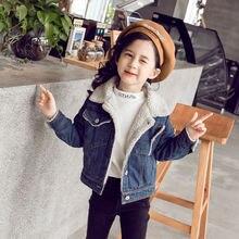 Детская джинсовая куртка mudipanda утепленная плюшевая модная
