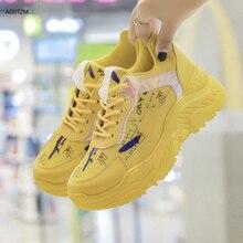 Women Chunky Sneakers Vulcanize Shoes Korean Fashion New Female Black White Platform Thick Sole Running Casual Shoe Woman 6CM H3 women chunky sneakers vulcanize shoes korean fashion new female black pink platform thick sole running casual shoe woman