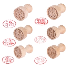 2021 New Traditional Chinese Characters Moon Cake Stamp Molds Wooden Dessert Biscuit DIY Round Seal Pastry Bakeware Supplies