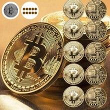 Moneda de Bitcoin chapada en oro, recuerdo conmemorativo, colección de arte, moneda Virtual BTC, regalo de imitación antiguo, 10 Uds.