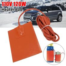 110V 120W Silicone Heater Pad Engine Block Hydraulic Tank Heating Plate Oil Pan Sump Tank Heating Mat Tank Heater Pad цена