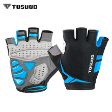 TOSUOD Cycling bicycle half finger gloves shockproof breathable mountain bike mountain silicone gloves men and women sports half mountain