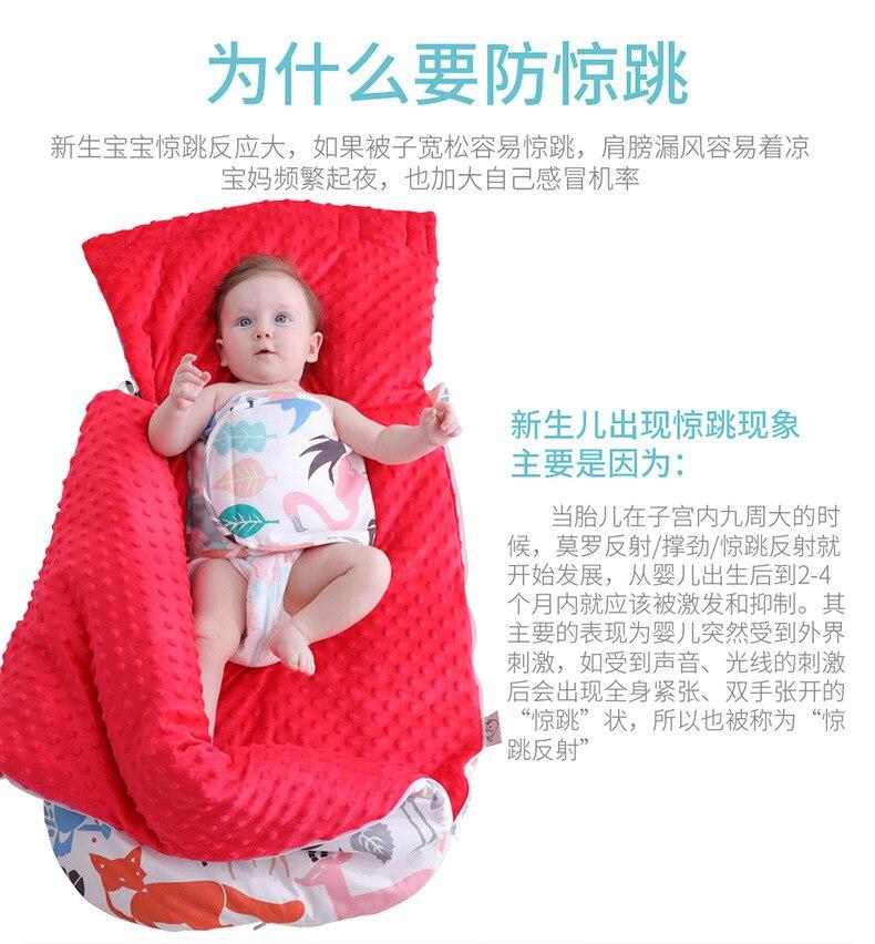 Детская спальная сумка с мультяшными животными, хлопковая детская коляска для сна, сумка для инвалидных колясок, конверты для новорожденных